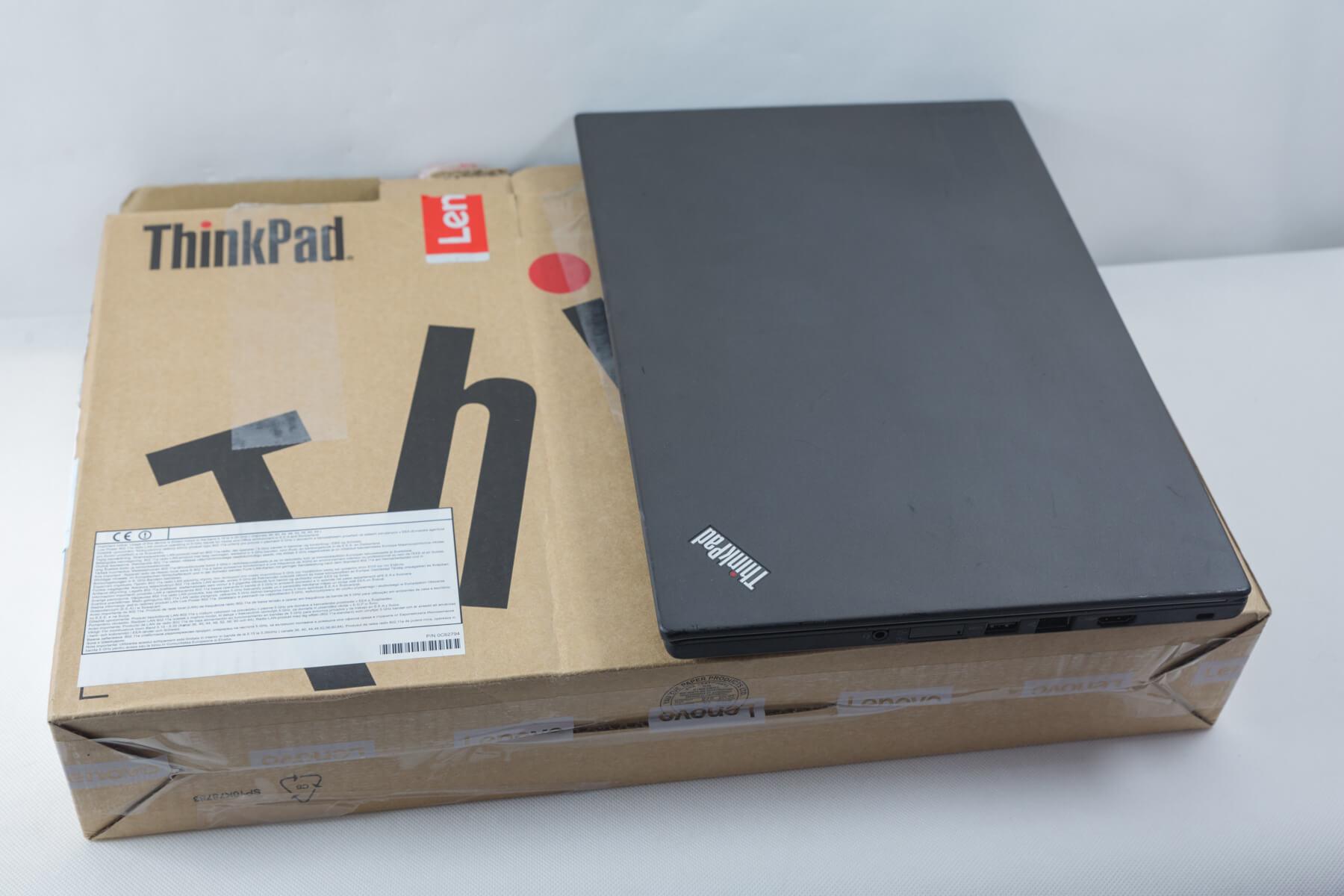 Kup tanio komputer - ThinkPad